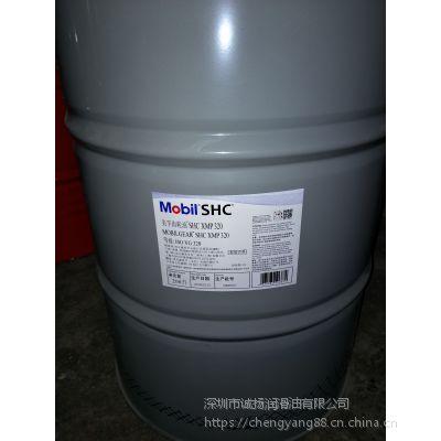 美孚齿轮油SHC XMP320美孚风机合成齿轮油