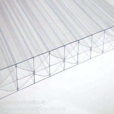 泰州体育场馆采光顶棚20mmX型透明PC阳光板价格