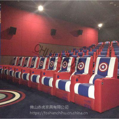 高端影院沙发生产厂家 定制皮制影院椅