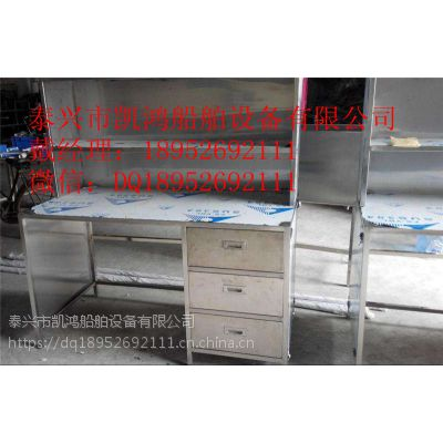 不锈钢工作桌、船用、家用、酒店用、专业设计生产、加工制作、非标定制