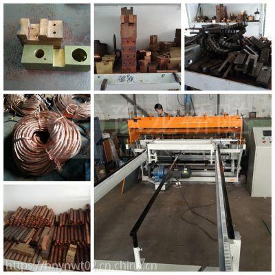 网片焊机 钢筋网片焊机 排焊机 网片焊接机