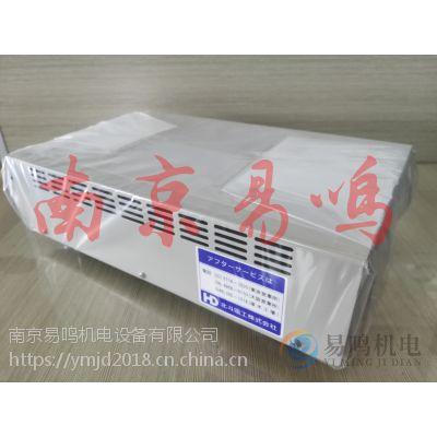 正品原装 日本北斗电工 电气测量系统HE-104A/HJ1005SD8