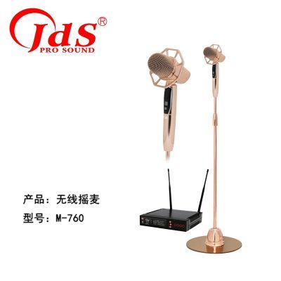 JDS M-760 无线复古立麦 话筒