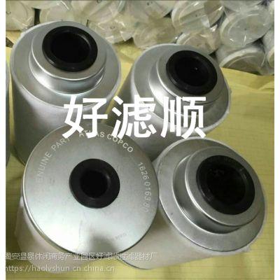 Ingersoll Rand/英格索兰54509427油气分离器滤芯
