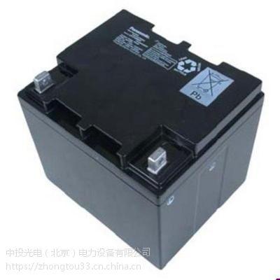 Panasonic松下蓄电池LC-QA1242ST 12V42AH阀控式铅酸免维护蓄电池