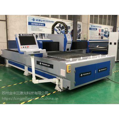 金米兰布料皮革激光切割机比较好-广东布料激光切割机厂家直销