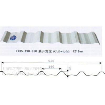 清远客户选择新之杰压型钢板厂家YX33-188-940型彩钢墙面板