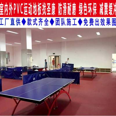 襄阳塑胶PVC羽毛球地胶 荔枝纹PVC运动地板厂家