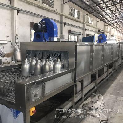 先泰产地货源不锈钢保温瓶内胆清洗机 网带式喷淋除油设备厂家