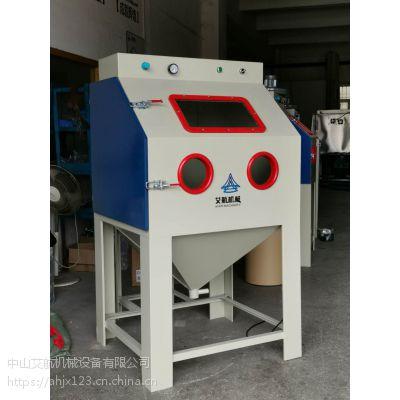 中山艾航喷砂机 箱式打砂机适合少量结构复杂产品