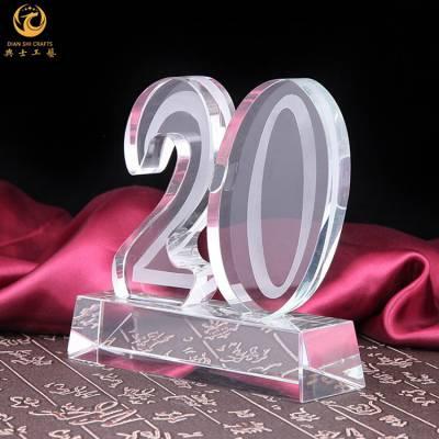 忠诚服务20周年奖牌,合肥水晶工艺品定制,企业年会纪念牌