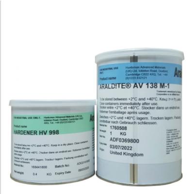 正品爱牢达AV138/HV998震头胶震子胶超声波胶水