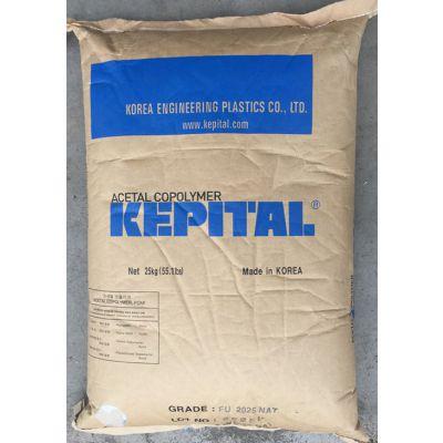 KOCETAL GF702BK 韩国可隆POM 聚甲醛 高强度