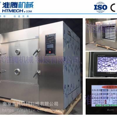 微波真空干燥箱,南京淮腾机械 品质保证
