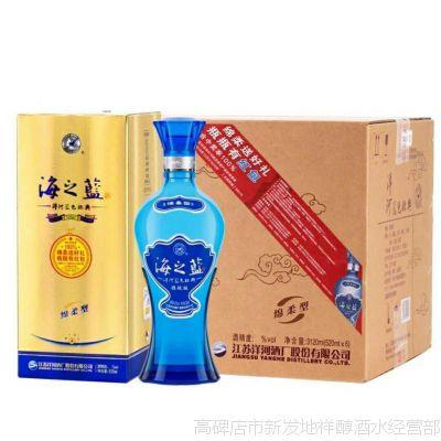 海之蓝(红包款)42度 52度 480ml 绵柔浓香型白酒批发整