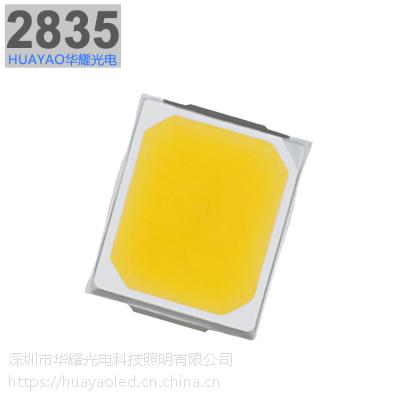 供应2835灯珠0.5W三安高性价贴片LED白光灯管面板灯专用