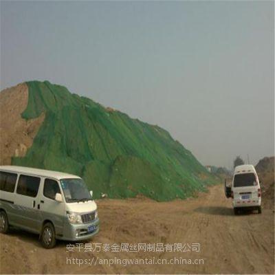 工地绿色盖土网 工地防尘网 次料盖土网生产厂家