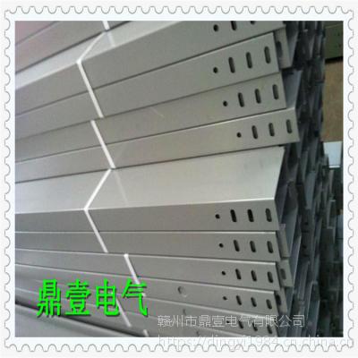广东厂家直销全国发货喷涂桥架200*100规格齐全量大从优