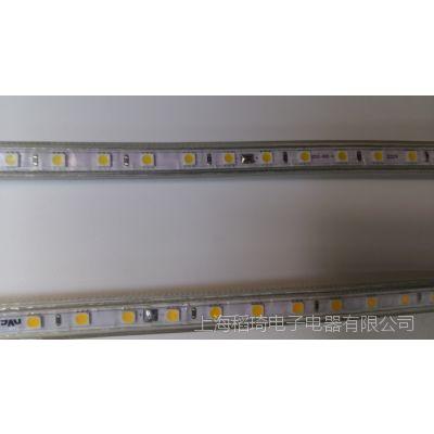 雷士LED高压灯带5050白光6500K防水灯带