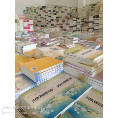 如何选择图书批发供应商合作