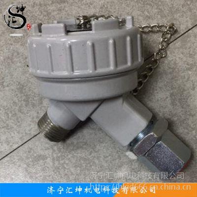 汇坤直销JHDOL防爆电磁阀接线盒 矿用防爆电磁阀接线盒厂家
