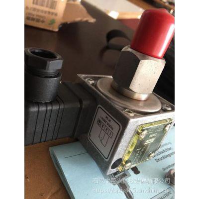 霍尼韦尔 /点火控制器S87B-1016