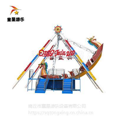 24人海盗船免检游乐设备童星厂家欢迎到厂参观