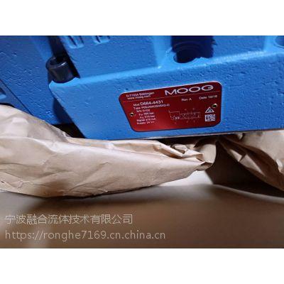 MOOG D664-4431 (P05JAMO5NSX2-O)伺服阀 铸铁