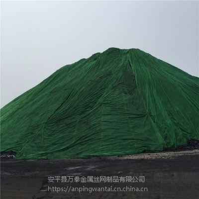 绿色铺地绿网 沙石料覆盖防尘网 道路防尘网