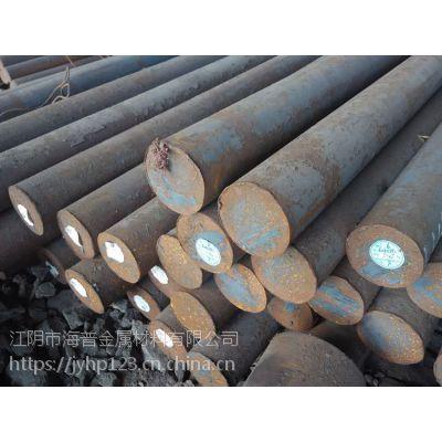 海普供应 9CrWMn圆钢/钢棒 零割批发 本钢