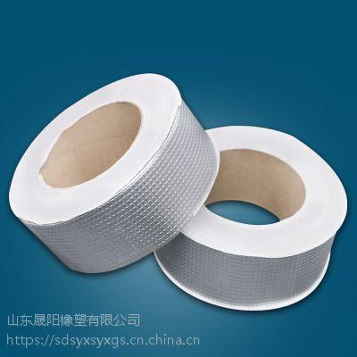 高分子网格铝箔丁基胶带专业生产