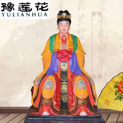 七圣娘娘神像玻璃钢雕塑七圣娘娘佛像河南工艺品厂