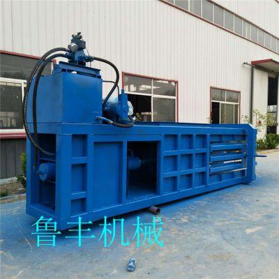 福建160吨卧式废纸打包机厂家直销