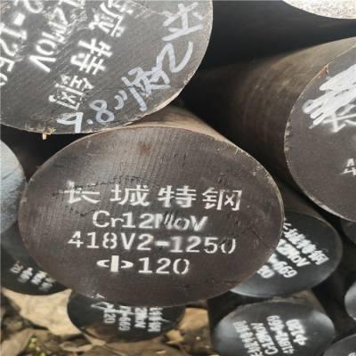 cr12mo1v1模具钢材佛山乐从销售 cr12mo1v1圆钢倡导精益求精