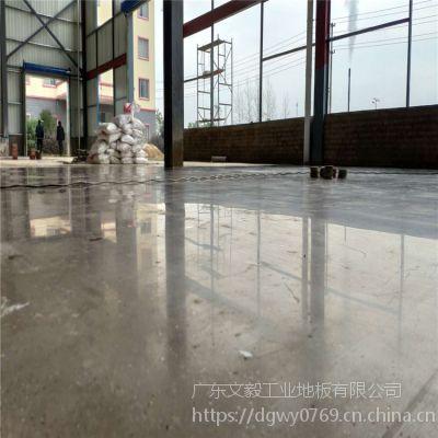东莞市横沥混凝土施工、厂房地面抛光 混凝土抛光地坪