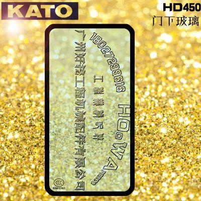 KATO/卖加藤HD450钩机_门玻璃_挡风玻璃配件店