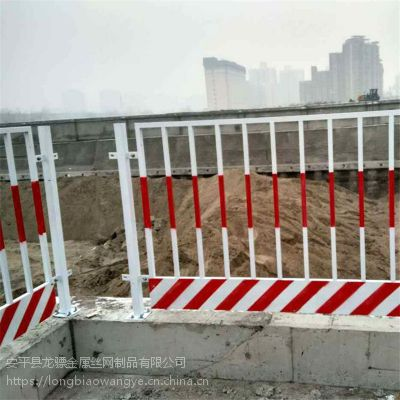 工地安全防护栏 施工隔离带栏杆 隔离网厂家