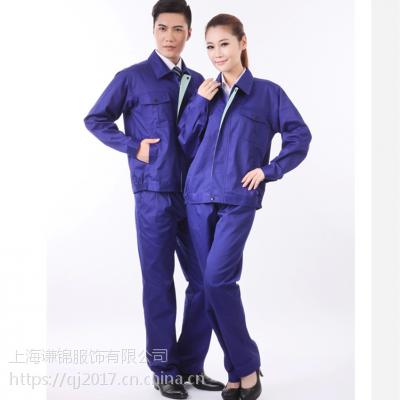 汽车4S店员工时尚劳保服套装美容会所员工修身工装工服定制