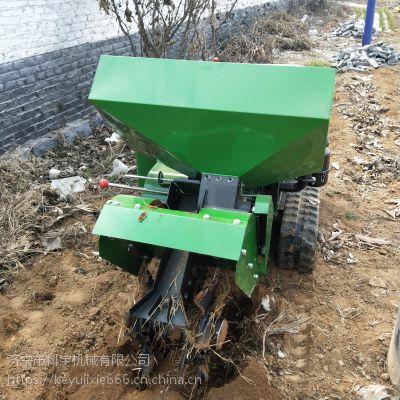 科宇履带开沟机视频 果园小型施肥机 农业用履带回填机