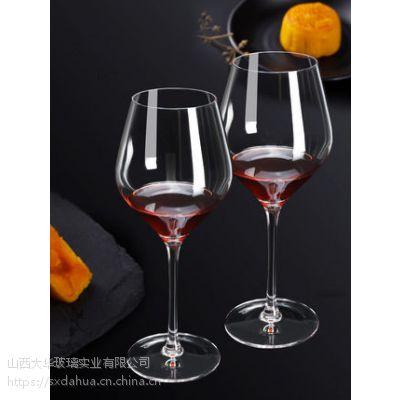 红酒杯订购|山西大华红酒杯定制工厂