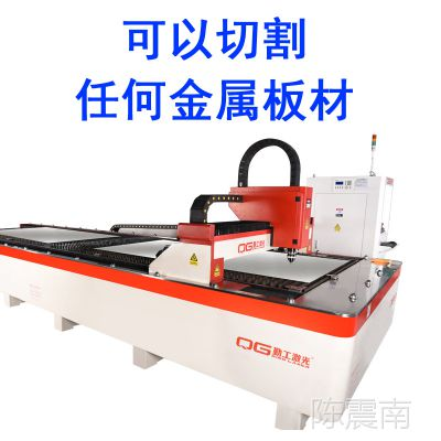 全自动切割金属圆管方管激光切割机 光纤金属切管板一体切割机
