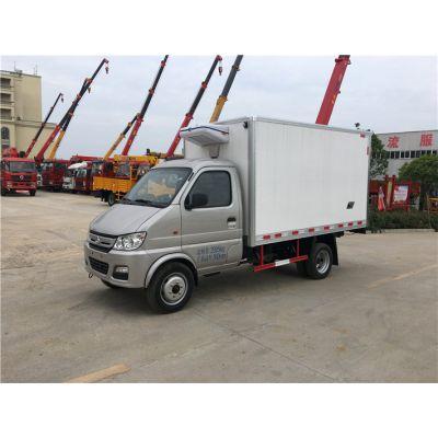 长安星卡冷藏车报价,小型冷藏车价格,小型保鲜冷藏冷冻运输车生产厂家