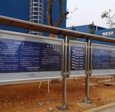 不锈钢宣传栏-太原好亮捷不锈钢-墙上不锈钢宣传栏