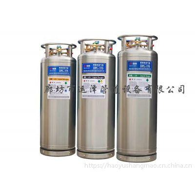 氧氮氩杜瓦罐现货供应210l立式液氩杜瓦瓶 鱼氧杜瓦瓶