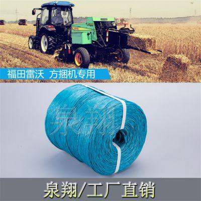 玉米秸秆打捆绳世达尔专用捆草绳PE耐磨牧草打包绳厂家直销安徽
