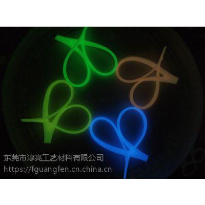 广西东兴夜光粉 可直接发越南海防夜光粉厂家