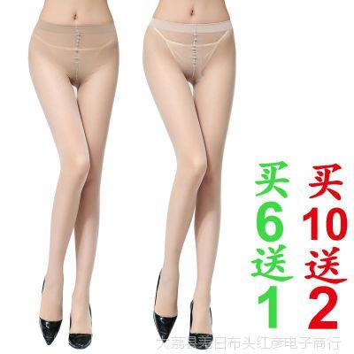 防脱打底袜T型夏季显瘦夏装性感丅档丝袜女薄款防勾丝连裤袜超自