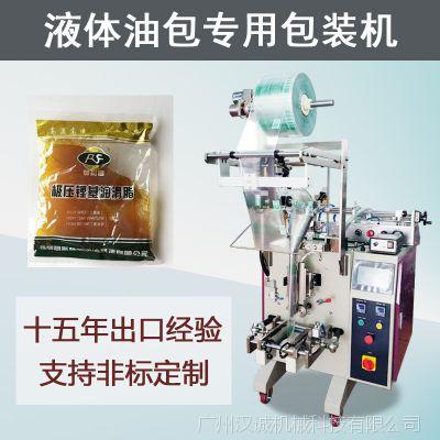 半流体润滑脂包装机 流体润滑油包装机 汽车工业润滑油包装机设备