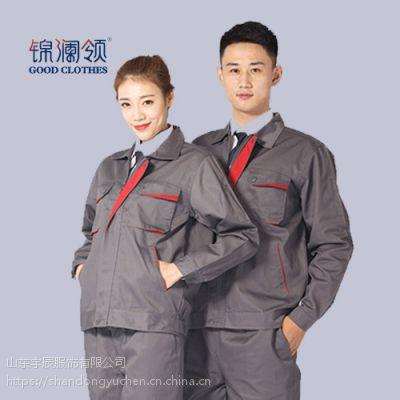 【宇辰服饰】潍坊志愿者马甲工装定做工作服厂家找哪家