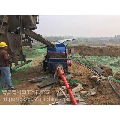 细石混凝土泵,青科重工,厂家直销,地泵,科尼乐细石泵